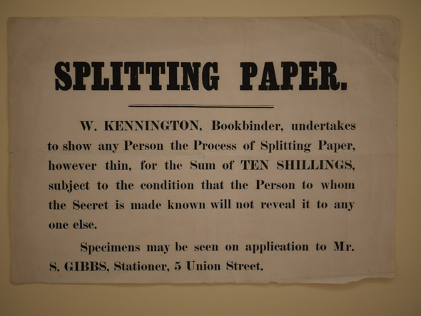 splitting-paper